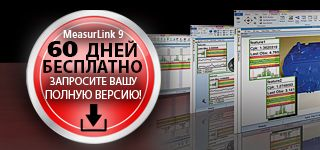 RUS_Banner_HP Block_MeasurLink FREE 60 Days Full Version_.jpg